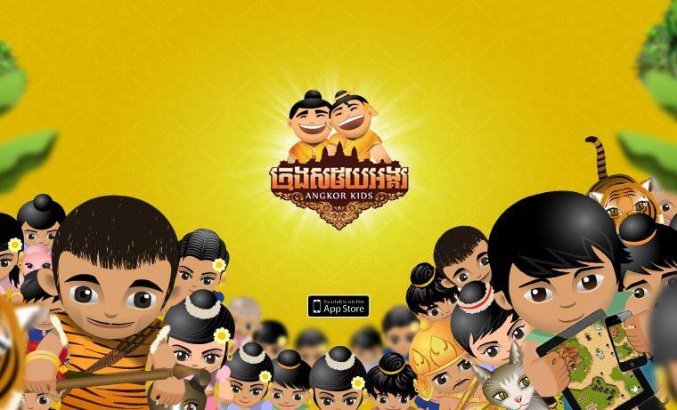 Avalde Digital Agency Sydney Brisbane game and app development Angkor Kids